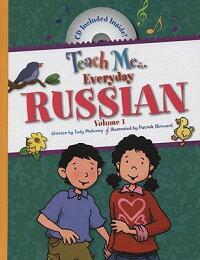 Teach_Me������_Everyday_Russian��