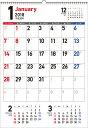 書き込み式シンプルカレンダー(A2タテ)(2018) ([カ...