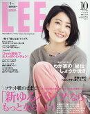 ����ѥ����� LEE (�) 2016ǯ 10��� [����]
