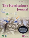 Journal of the Japanese Society for Horticultural Science 2016ǯ 10��� [����]