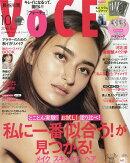 VoCE (����������) 2016ǯ 10��� [����]