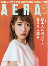 AERA (������) 2016ǯ 10/24�� [����]