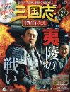 �����DVD (�ǥ����֥��ǥ���)&�ǡ����ե����� 2016ǯ 10/13�� [����]
