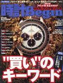 ���� Begin (�ӥ���) 2016ǯ 10��� [����]