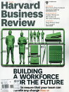 Harvard Business Review 2016ǯ 10��� [����]