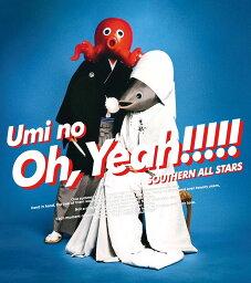 海のOh, Yeah!! (完全生産限定盤) [ <strong>サザンオールスターズ</strong> ]