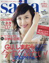 saita (サイタ) 2016年 10月号 [雑誌]