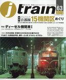 j train (���������ȥ쥤��) 2016ǯ 10��� [����]