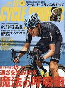 CYCLE SPORTS (�������륹�ݡ���) 2016ǯ 10��� [����]