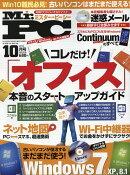 Mr.PC (�ߥ������ԡ�����) 2016ǯ 10��� [����]