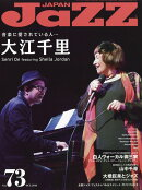JAZZ JAPAN (���㥺����ѥ�) Vol.73 2016ǯ 10��� [����]