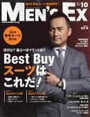 MEN'S EX (����������å���) 2016ǯ 10��� [����]