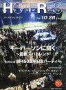 ���� HOTERES (�ۥƥ쥹) 2016ǯ 10/28�� [����]