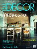 �ڡإꥵ���顼����٥ȥ�٥�ݡ����դ���ELLE DECOR (���롦�ǥ�) 2016ǯ 10���