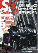 Scooter Days (�����������ǥ���) 2016ǯ 10��� [����]