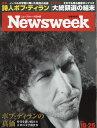 雜誌 - Newsweek (ニューズウィーク日本版) 2016年 10/25号 [雑誌]