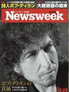 Newsweek (�˥塼����������������) 2016ǯ 10/25�� [����]