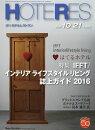 ���� HOTERES (�ۥƥ쥹) 2016ǯ 10/21�� [����]