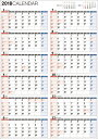 書き込み式1年カレンダー(A2)(201...