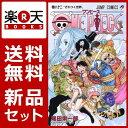 ONE PIECE 1-82巻セット [ 尾田栄一郎 ]