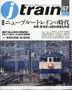 j train (ジェイ・...