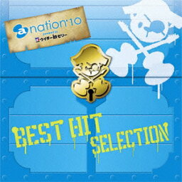 a-nation'10 BEST HIT SELECTION [ (オムニバス) ]