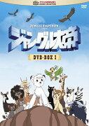 ��������� DVD-BOX 1