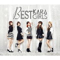 BEST GIRLS(��������A 2CD+2DVD+GOODS)
