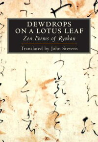Dewdrops_on_a_Lotus_Leaf��_Zen