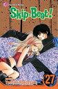 Skip Beat!, Volume 27 SKIP BEAT V27 (Skip Beat! (Viz Media)) [ Yoshiki Nakamura ]