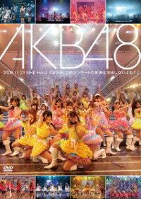AKB482008.11.23NHKHALL�ؤޤ��������Υ����Ȥβ�����ή�Ф��ʤ���͡���[AKB48]