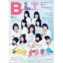 B.L.T.関東版 2019年 10月号 [雑誌]