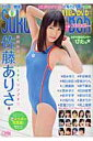 Suku→Boh(vol.5(2015夏号))