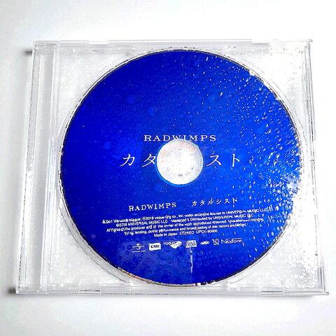 カタルシスト (完全生産限定盤 CD+GOODS) [ RADWIMPS ]