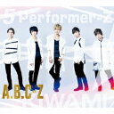 5 Performer-Z (初回限定KIWAMI盤 CD+...