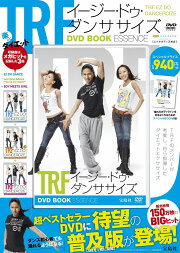 TRF �����������ɥ�����������DVD BOOK