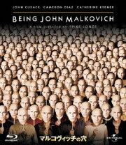 マルコヴィッチの穴【Blu-ray】
