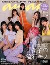 anan (アンアン) 2019年 10/2号 [雑誌]...