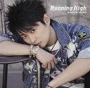 Running High (初回限定盤 CD+DVD) [ 下野紘 ]