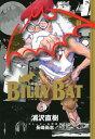 BILLY BAT(9) (モーニング KC) 浦沢 直樹