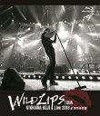 "KIKKAWA KOJI Live 2016 ""WILD LIPS""TOUR at 東京体育館(通常盤)【Blu-ray】 [ 吉川晃司 ]"