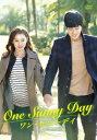 ワン・サニーデイ〜One Sunny Day〜 [ ソ・ジソブ ]