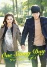 ワン・サニーデイ ~One Sunny Day~