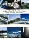 ap bank fes 039 12 Fund for Japan【Blu-ray】 Bank Band with Great Artists