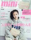mini (ミニ) 2020年 11月号 [雑誌]