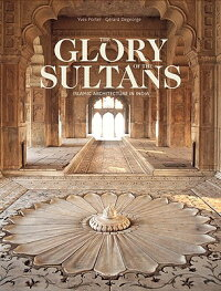The_Glory_of_the_Sultans��_Isla