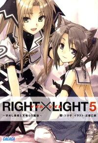 Right��light��5��