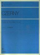 ツェルニー/30番練習曲Op.849