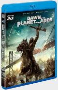 猿の惑星:新世紀(ライジング) 3枚組コレクターズ・エディション 【初回生産限定】【Blu-ray】