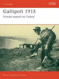 Gallipoli_1915��_Frontal_Assaul
